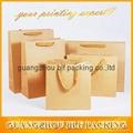 custom printed brown kraft paper bag (BLF-PB003) 5