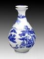 北京1斤青花瓷酒瓶