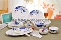 北京56头家用青花瓷餐具