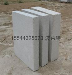 硅岩外墙保温板