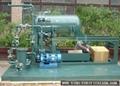 Used Engine Oil Treatment Equipment