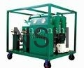 VFD-R Double-Stage Vacuum Insulation Oil Regeneration Purifier