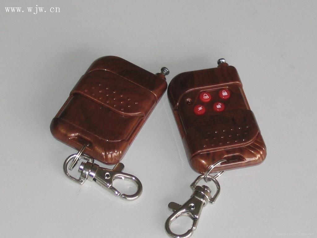 電動門鎖匙 1