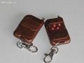 电动门锁匙 1