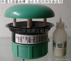 气味语言诱蚊蚊器