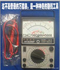 电动车修车工具