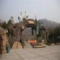 旅游景区正门艺术设计施工制作 1