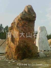 晚霞红景观石 3