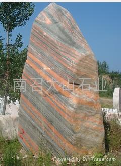 晚霞红景观石 5