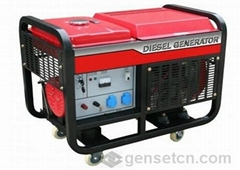 Air Cooler Genset