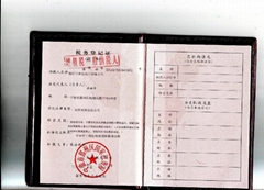 ZHEJIANG ZHONGSHI IMPORT&EXPORT CO.,LTD