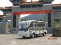 ECARMAS electric passenger moving buggy 5