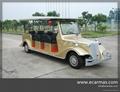 ECARMAS electric classic cart