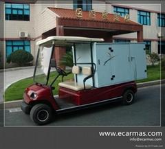 ECARMAS electric room service cart