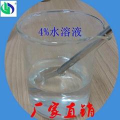 石油乙烯法生产聚乙烯醇粉末PVA0588.1788.2088.2488