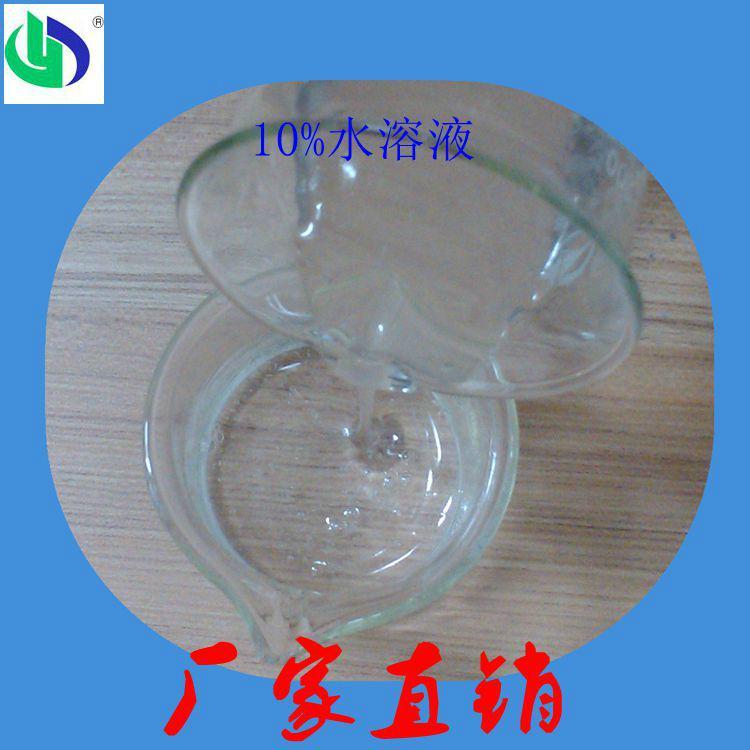 石油乙烯法生產聚乙烯醇粉末PVA0588.1788.2088.2488 2