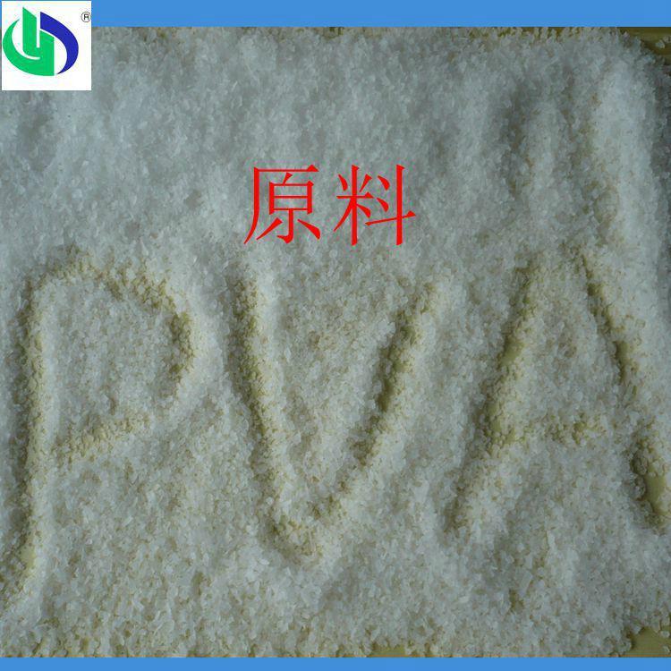 石油乙烯法生產聚乙烯醇粉末PVA0588.1788.2088.2488 4