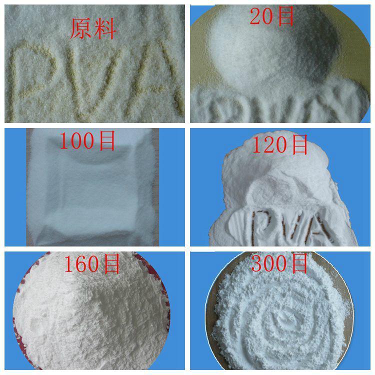 石油乙烯法生產聚乙烯醇粉末PVA0588.1788.2088.2488 5