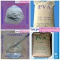 熱溶型粉狀聚乙烯醇YF(易溶)