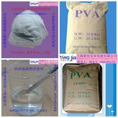 热溶型粉状聚乙烯醇YF(易溶)PVA0499、1799、2099、1399、2499、1099、2699