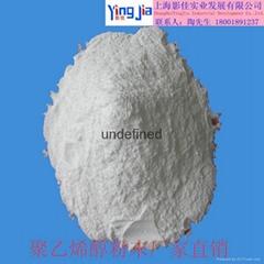 水溶性聚乙烯醇PVA0588粉末狀