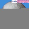 冷水溶解聚乙烯醇粉末PVA17
