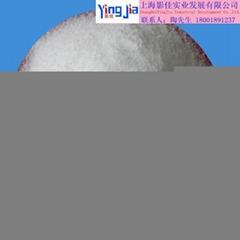 冷水溶解聚乙烯醇粉末PVA1788