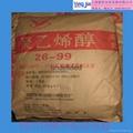 熱溶型粉狀聚乙烯醇PVA269