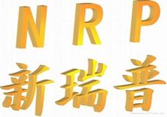 河南新瑞普測控技術有限公司