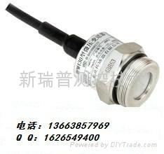 爐膛負壓測量用微壓壓力變送器 1