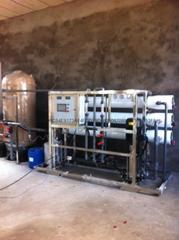 蘇州水處理設備