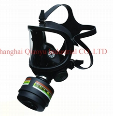 NBC gas mask