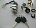 新蕾锁具电动车套锁