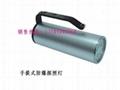 BW7101手提式防爆探照燈  2