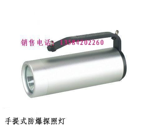 BW7101手提式防爆探照燈  3