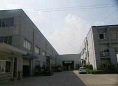 WELLIN Co.,LTD