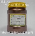 进口优质古铜粉铜金粉