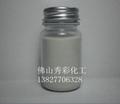高折射率银灰色反光粉