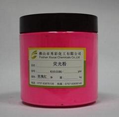 丝印油墨荧光粉