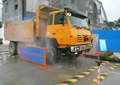 公安建筑工地渣土车洗轮机