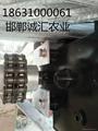 溫室大棚外遮陽系統