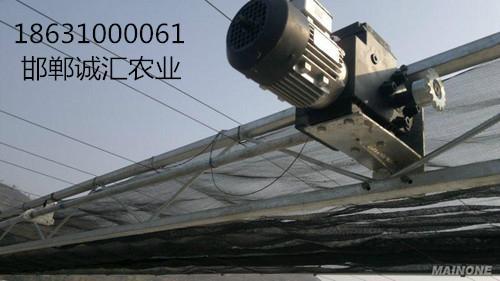 溫室遮陽系統拉幕電機 1