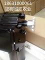 溫室遮陽系統拉幕電機 2