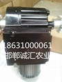 溫室遮陽系統拉幕電機 3