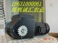 溫室遮陽系統拉幕電機 5