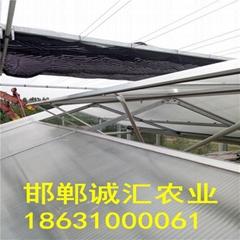 溫室大棚開窗系統廠家直銷