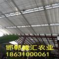 厂家直销温室内遮阳传动系统阳 1