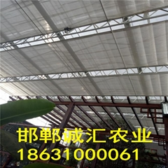 厂家直销温室内遮阳传动系统阳