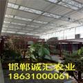 厂家直销温室内遮阳传动系统阳 2