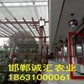 厂家直销温室内遮阳传动系统阳 5